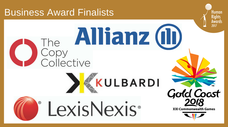 2017 HRA Business Award Finalists - composite of finalist logos